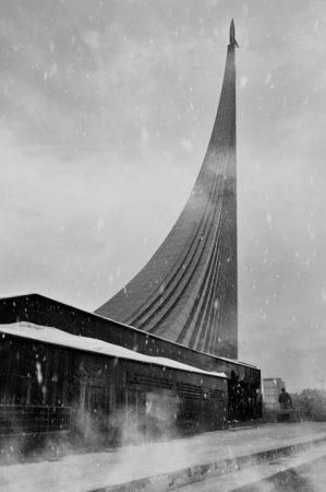 """ ... Museum Of Cosmonautics ... """